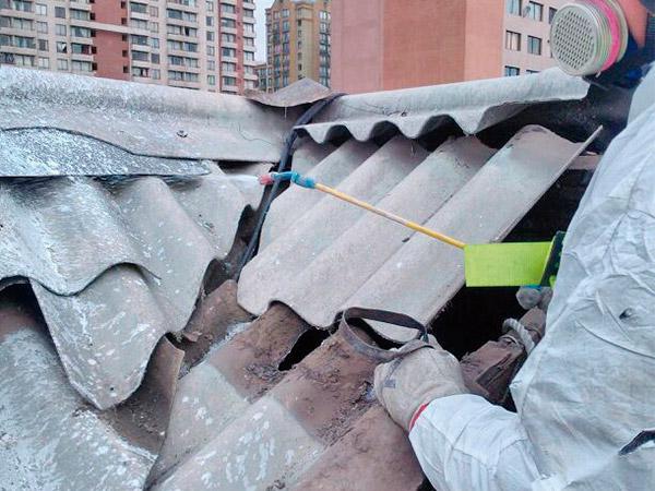 Medio ambiente control y retiro de asbesto 4